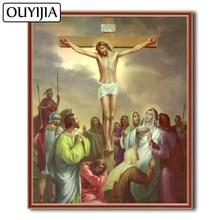 OUYIJIA-peinture diamant huile de dieu 5D   Bricolage bricolage, peinture de jésus-Art, broderie diamant, strass, mosaïque, point de croix