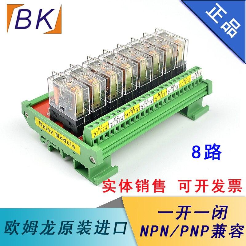4 8 canais Módulo de Relé 12 V/24 V Entrada Opcional