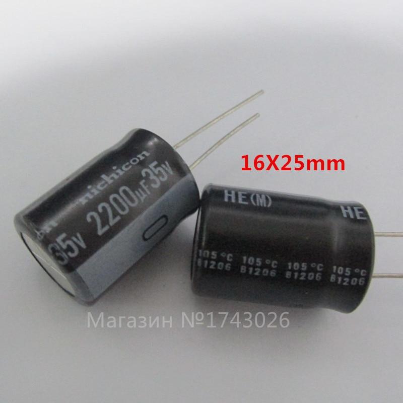 Original 50 unids/lote 35V 2200uF 16*25 MM 16MM * 25MM 2200uf 35v electrolítico kapasitor baru ic.
