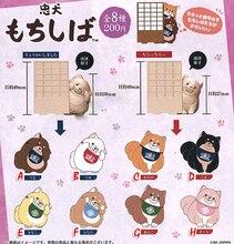 Japanese original capsule toys cute kawaii pet puppy 8 types mochi shiba Inu figures gashapon figures Kids Toy Christmas gift