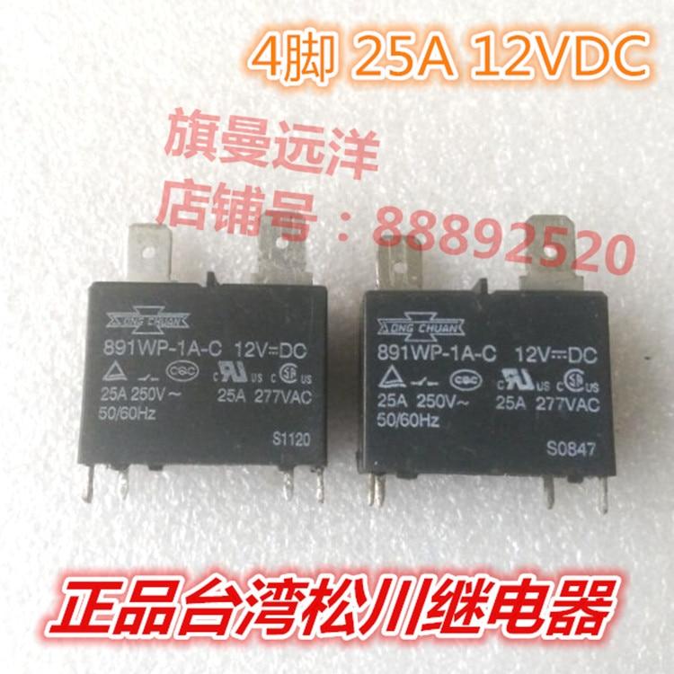 891WP-1A-C 12VDC 12V 25A 4-pin
