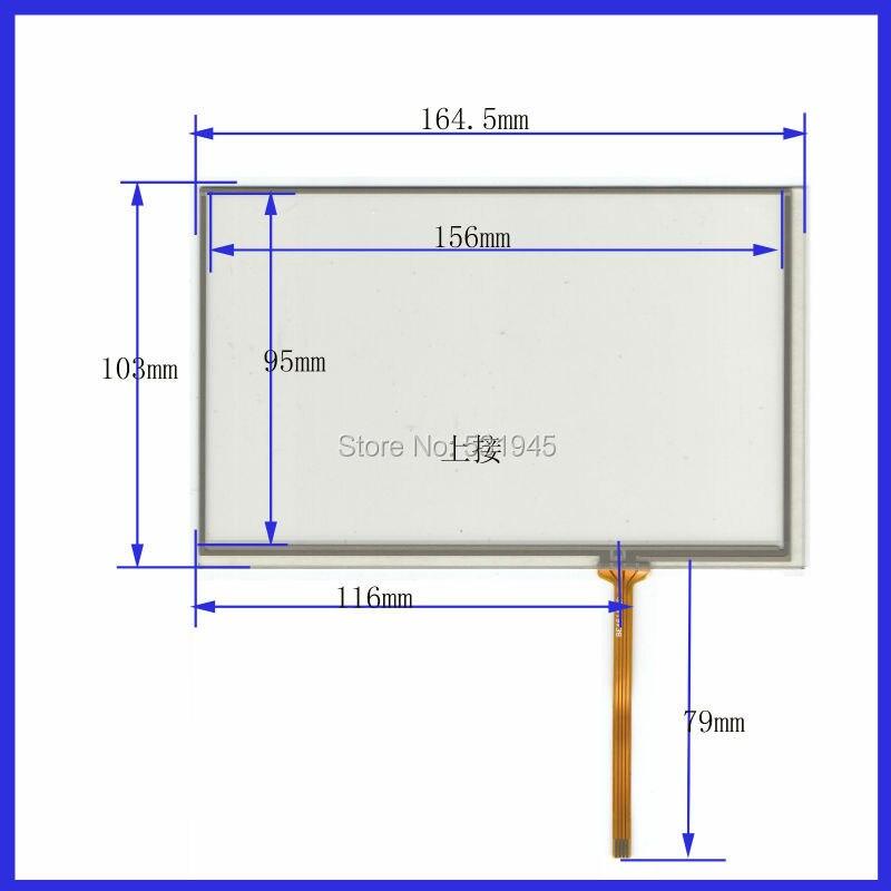 ZhiYuSun nuevo 7 pulgadas 164mm * 103mm pantalla táctil panel4 cable USB resistiva kit de superposición de 164*103 táctil compatible con AT070TN83 usado