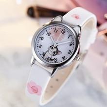 New Arrival Cute Cat Children Fashion Quartz Jelly Kids Clock boys Girls Students Gift Watch Relogio