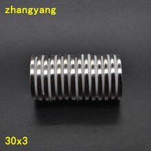 20pcs 30x3mm magnete al neodimio 30 millimetri * 3 millimetri forte terre rare magneti al neodimio 30*3 millimetri Al Neodimio permanente rotondo magnetico 30 millimetri x 3 millimetri