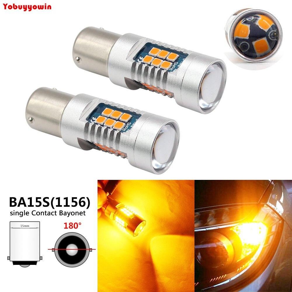 2 шт. 21 Вт Высокая мощность Янтарный Желтый Ошибка бесплатно Samsung LED чип SMD BAU15S 7507 PY21W 1156PY светодиодные лампы для переднего указателя поворота