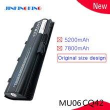 Nouvelle batterie dordinateur portable pour HP pavillon g4 g6 g6t g6s g6x g7 dv6-3000 dv6-4000 dv6-6000 dv7-1400 dv7-4000 dv7-5000 dv7-6000