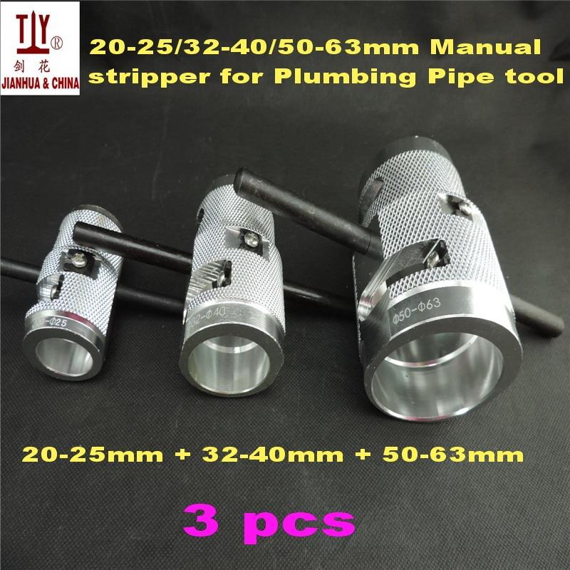 شحن مجاني 3 قطعة DN 20-25 مللي متر/32-40 مللي متر/50-63 مللي متر اليد مخرطة لأنابيب PPR البلاستيك أنبوب pex الأنابيب دليل المتعرية ل ABS pex أداة