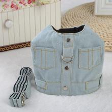 2017 Cool Style Dog Harness Vest Jacket Clothes For Small Dogs Puppy Cat Chihuahua D757