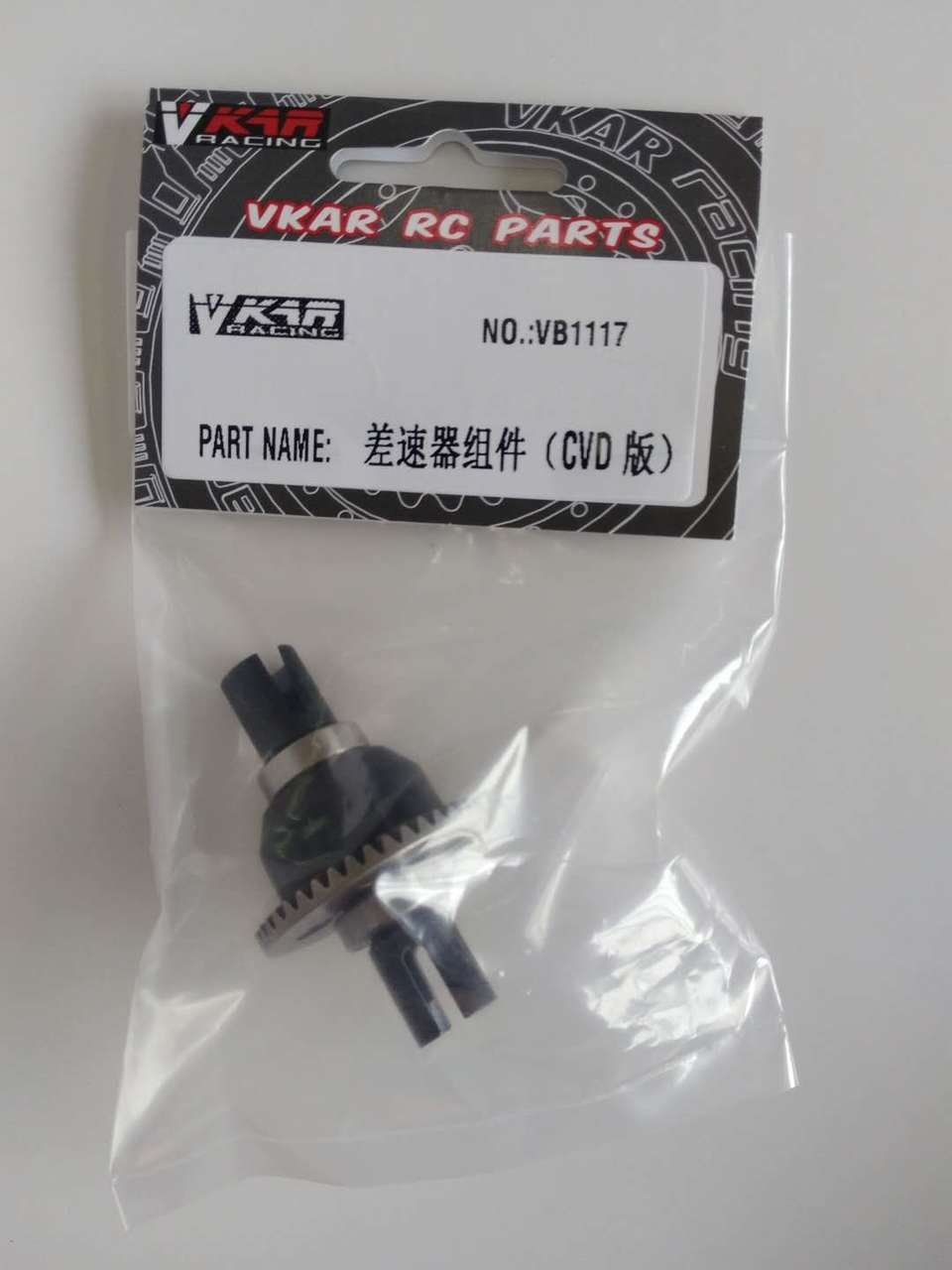 Vkar racing 1/10 V.4B Buggy RC, piezas de coche, diferencial VB1117