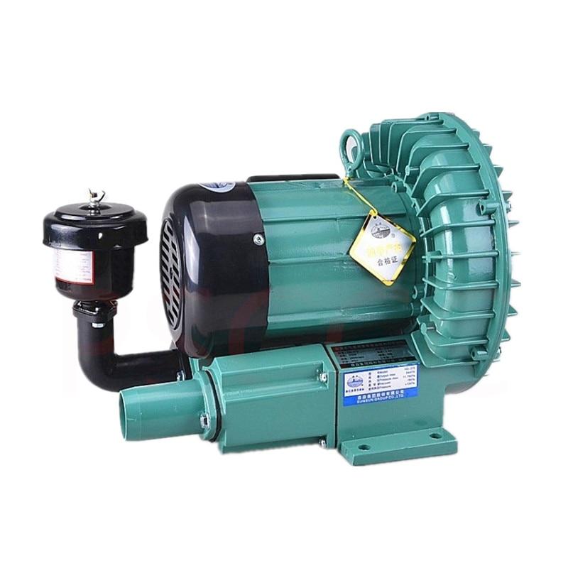 370W Whirlpool inflatable pump High Pressure Oxygen Air Pump/ aquarium Air Compressor Air Blower / yuting jet Blower