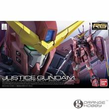 OHS Bandai RG 09 1/144 ZGMF-X09A Justice Gundam ensemble de costume Mobile