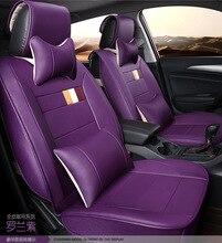 Chrysler Sebring-coussin en pu 300C PT Cruiser   grand voyager, Crossfire Regal GL8 Royaum LaCrosse Park Avenue enclave, rendez-vous