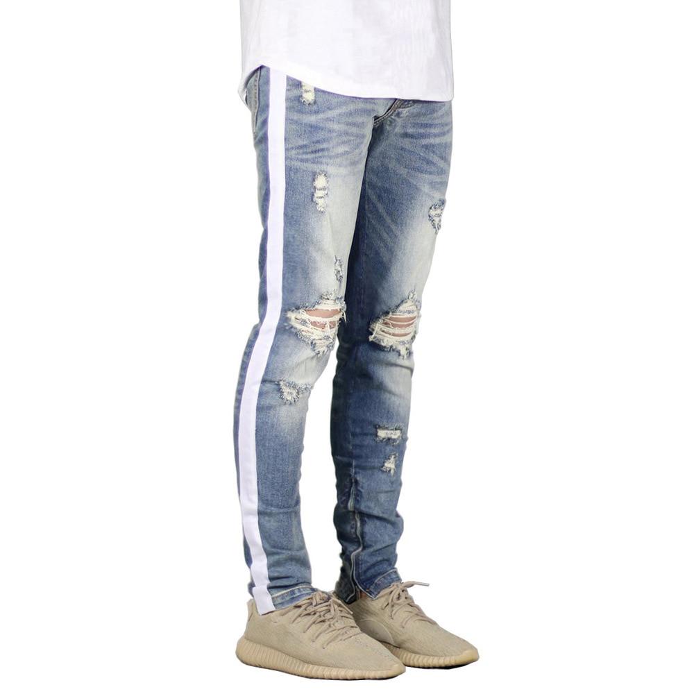 Мужские белые джинсы скинни с боковой полосой, Стрейчевые мужские джинсы с боковой молнией на щиколотке
