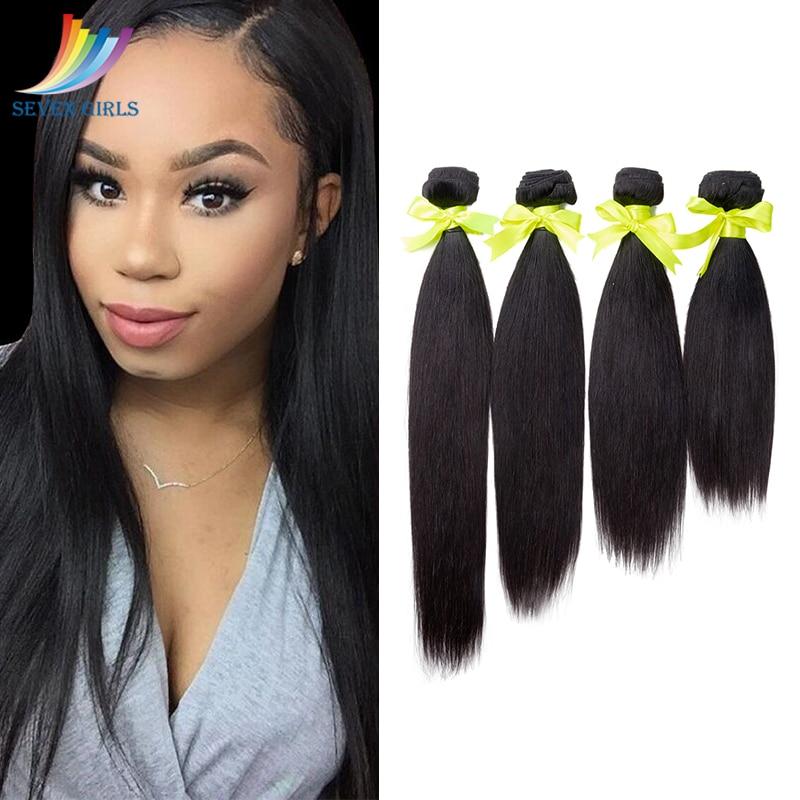 Sevengirls, extensión de pelo brasileño liso virgen, grado 10A, Color Natural, 4 mechones, envío gratis, 10-30 pulgadas