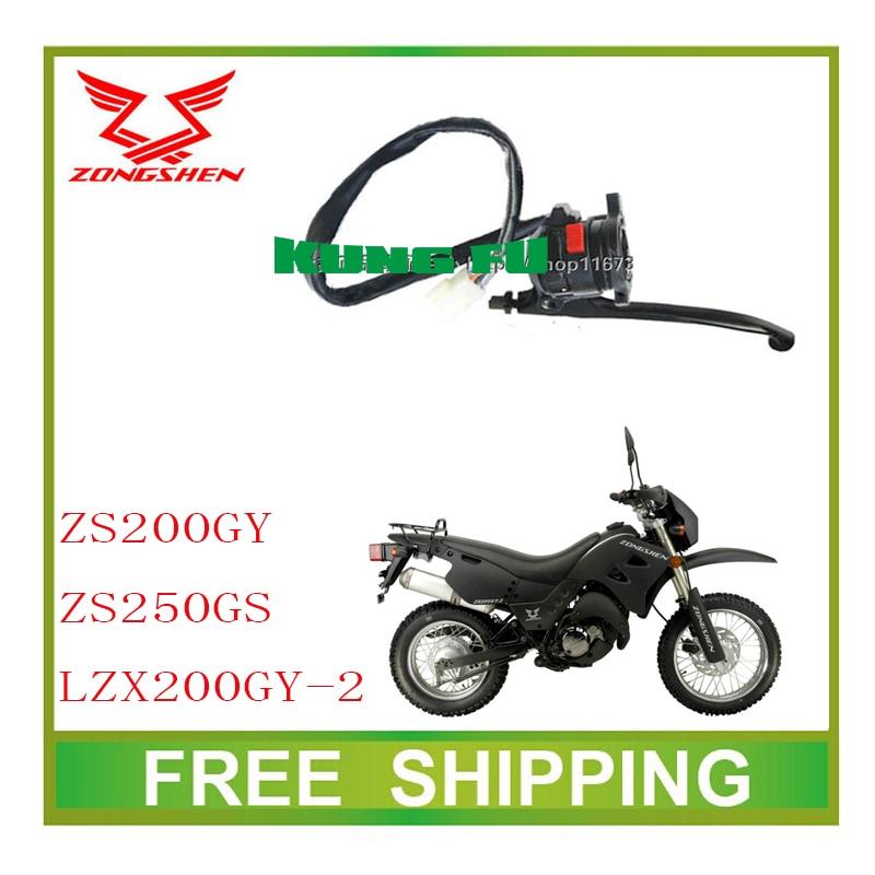Zongshen zs200gy lzx200gy-2 interruptor izquierdo accesorios de motocicleta envío gratis