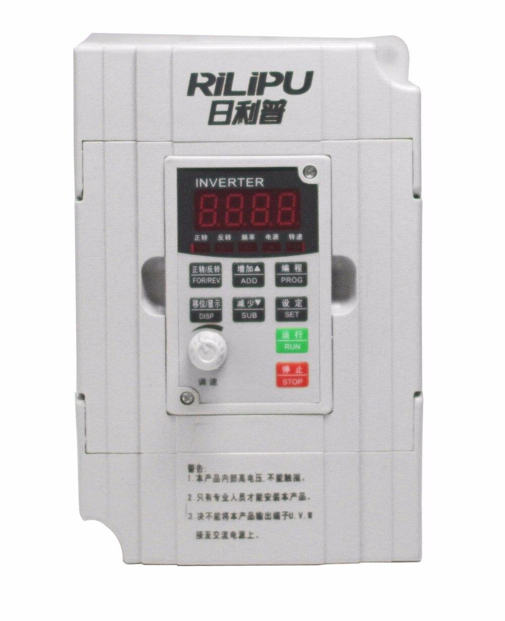 Convertidor de frecuencia VFD inversor RiLiPu 220v 1,5 kW Salida de uso común 3 fases 220v envío gratis