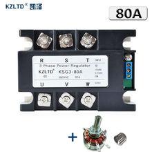KZLTD Üç Fazlı Tam Izolasyon Katı Hal Voltaj Regülatörü 80A 380 V AC Çıkış Gücü regülatör modülü KSG3-80A
