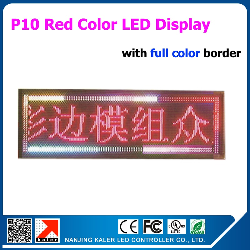 Großhandel wasserdicht P10 outdoor-led-display-modul 32*16 pixel 1/4 scan rot scrollen nachricht display 65 * 209 cm