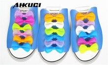 AHKUCI nœud papillon lacets Silicone sans cravate enfants chaussures décontracté enfants papillon noeud lacets