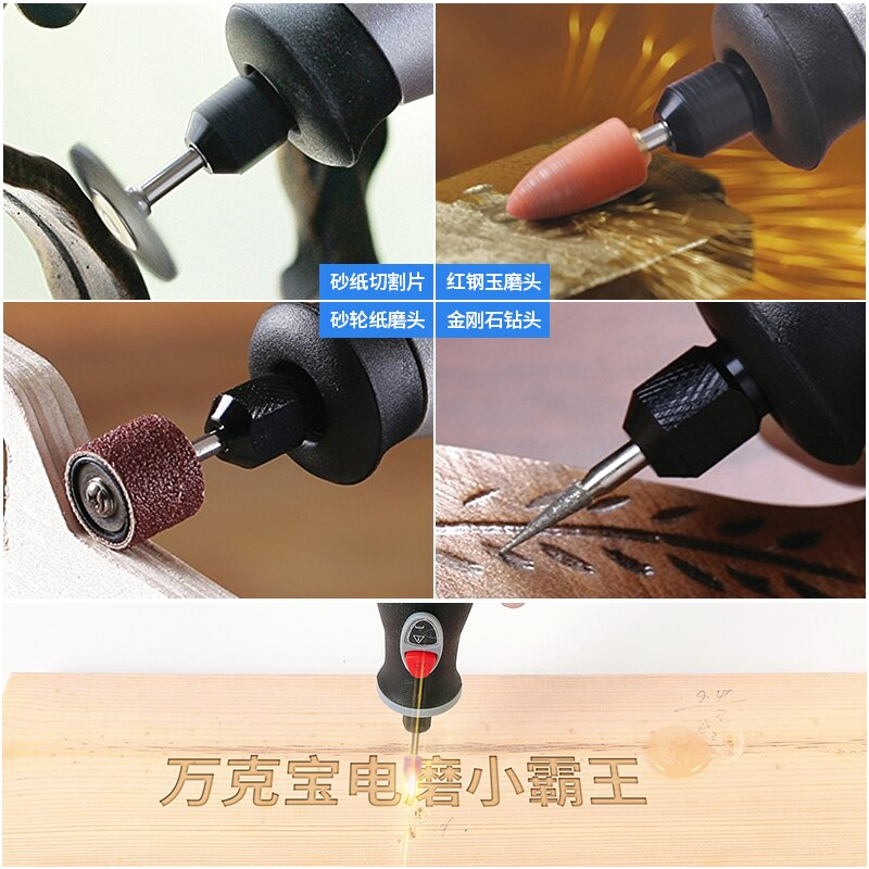 Electric grinder set small lithium electric grinder rechargeable engraving machine adjustable speed jade woodworking stone enlarge