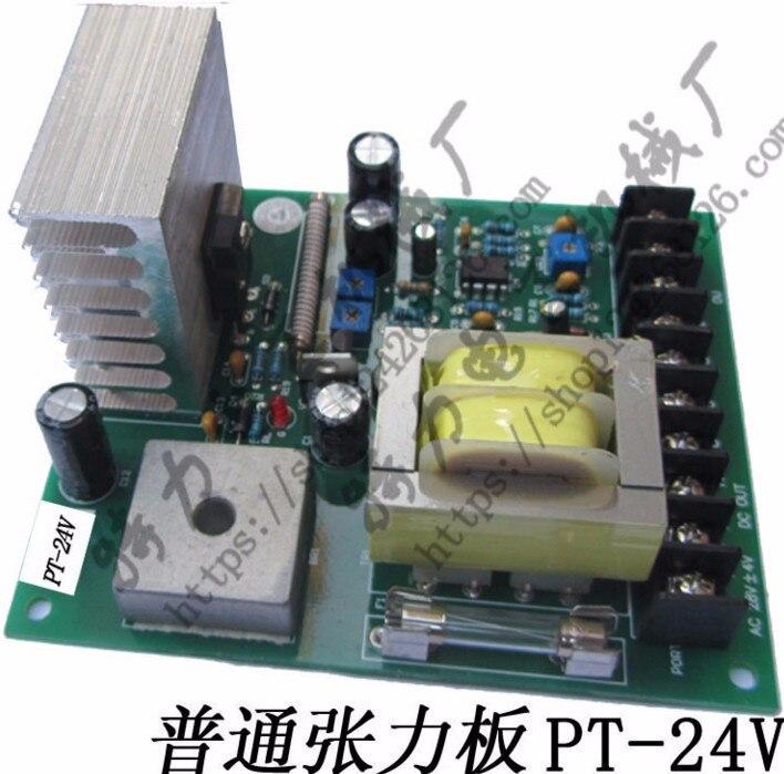 سريع السفينة AC28V التوتر مجلس ل سلك والكابلات PT-24V تخزين رف المغناطيسي مسحوق الدوائر مجلس الطارد/strander التوتر لوحة