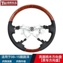 Fit für Toyota Land Cruiser lc200 LAND CRUISER 08-19 Pfirsich holz lenkrad