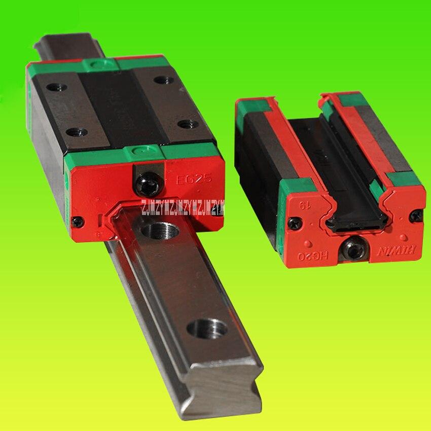 Nuevo deslizador de tipo abierto cuadrado de guía lineal, HGH25CA deslizador (cuadrado) + deslizador HGW25A (tipo de reborde) + carril HGR25R * 3000 / 1700mm