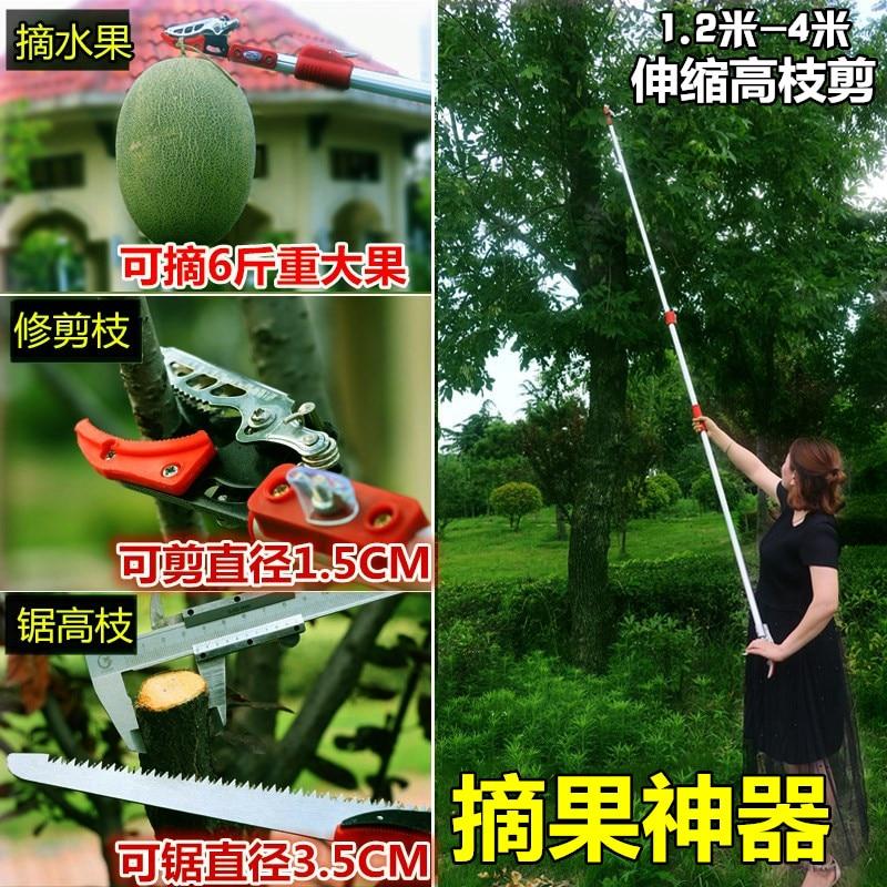 (3m)Telescopic high branch scissors picking fruit tool