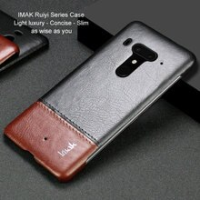 6.0 IMAK Concise Luxury Leather for Coque HTC U12 Plus Case Slim Elegant Back Shell for HTC U12 Plus Cover U12+ U12Plus Funda