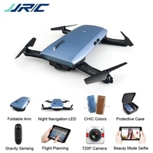 JJRC JJR/C H47 ELFIE Plus FPV (HD 카메라 포함) 업그레이드 된 접이식 암 WIFI 6 축 RC 드론 쿼드 콥터 헬리콥터 VS H37 미니 E56