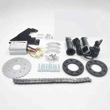 24V 36V 450W Elektrische Fahrrad Motor teile conversion Kit für Variable Mehrere Geschwindigkeit Fahrrad