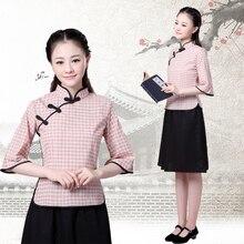 Chine Vietnam anciens étudiants adulte femme coton lin fait jeunesse robe costume hiver uniformes graduation Chorus Top + jupe