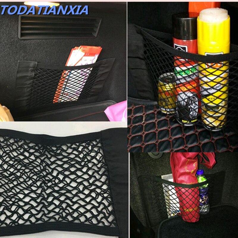 Car Magic Sticking Holder Pocket Trunk Organizer bag network for peugeot 206 volvo v70 opel alfa romeo toyota c-hr ford focus 2