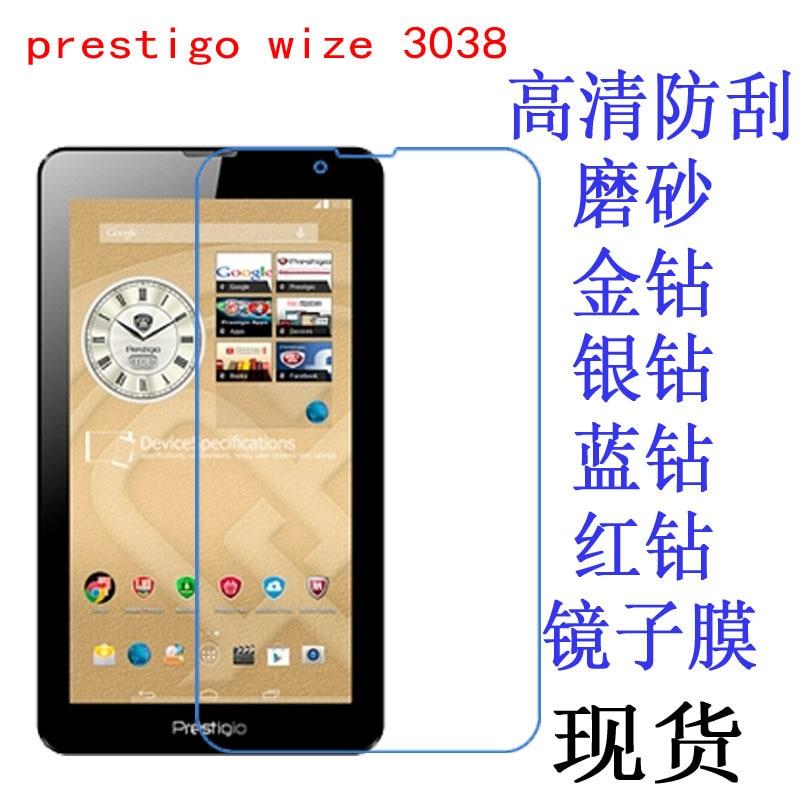 Alta clara de alta calidad Protector de pantalla cubierta para mando Prestigo zabio 3038 3037 7 pulgadas Tablet envío gratis