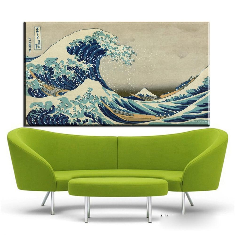 Xdr775 famosa pintura a óleo A Grande Onda de Kanagawa poster da arte impressa