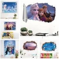 Autocollants muraux de dessin anime Elsa Anna princesse  decoration pour la maison  salon  Disney la reine des neiges  sparadrap muraux en pvc  decoration artistique