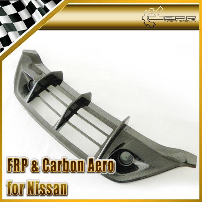 Estilo de coche para Nissan R35 Wald estilo de fibra de carbono trasero debajo del difusor