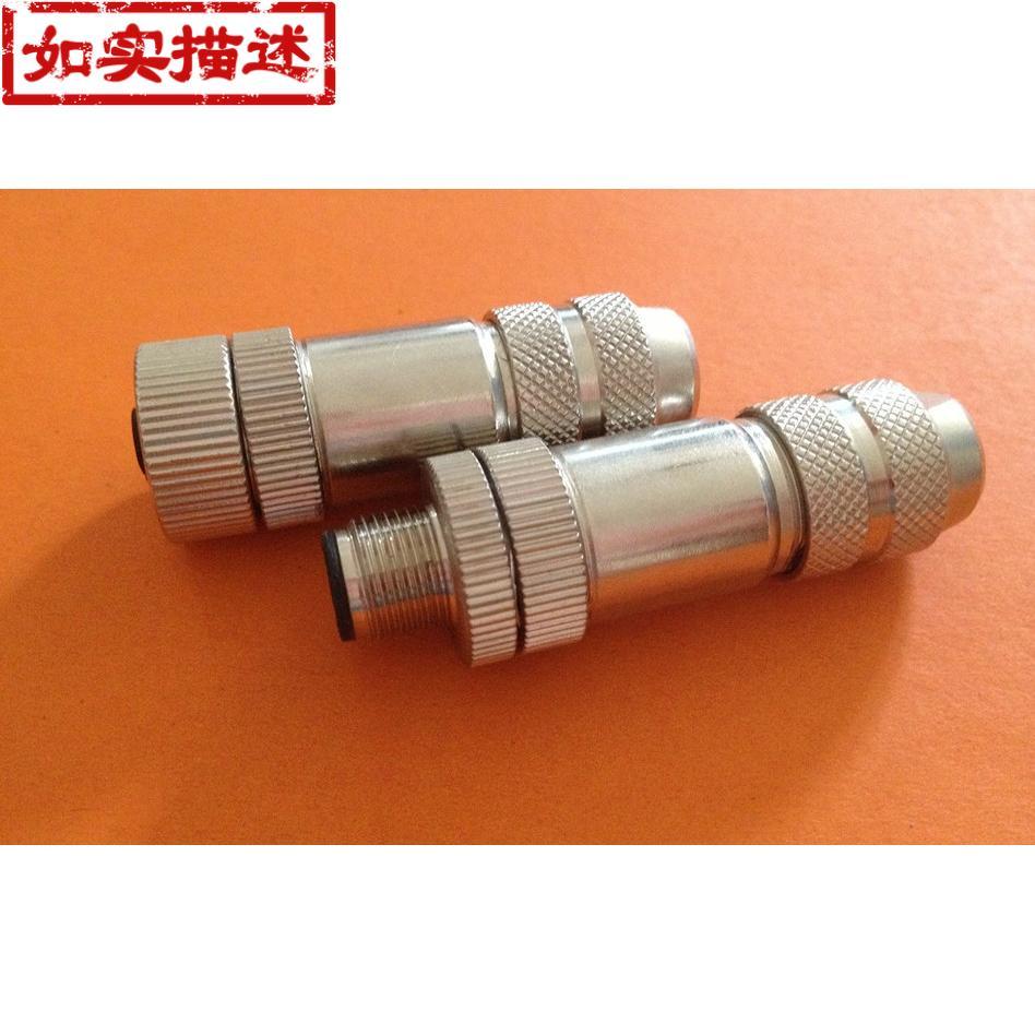 1 unids/lote M12 conector de enchufe del sensor de cabeza de metal de aviación 4 núcleos 5 núcleos 8 núcleos (A/B/Dcore)