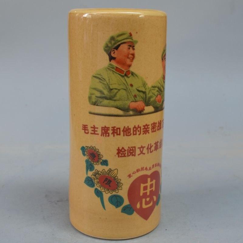 Recuerdos del portalápices de porcelana de la Revolución Cultural