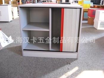 Cupboard shutter doors, shutter doors accessories Vol door cabinet file cabinet shutter