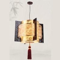 Modern Chinese circular Pendant light classical solid wood imitation sheepskin lamp living room restaurant  lamps ap8081839