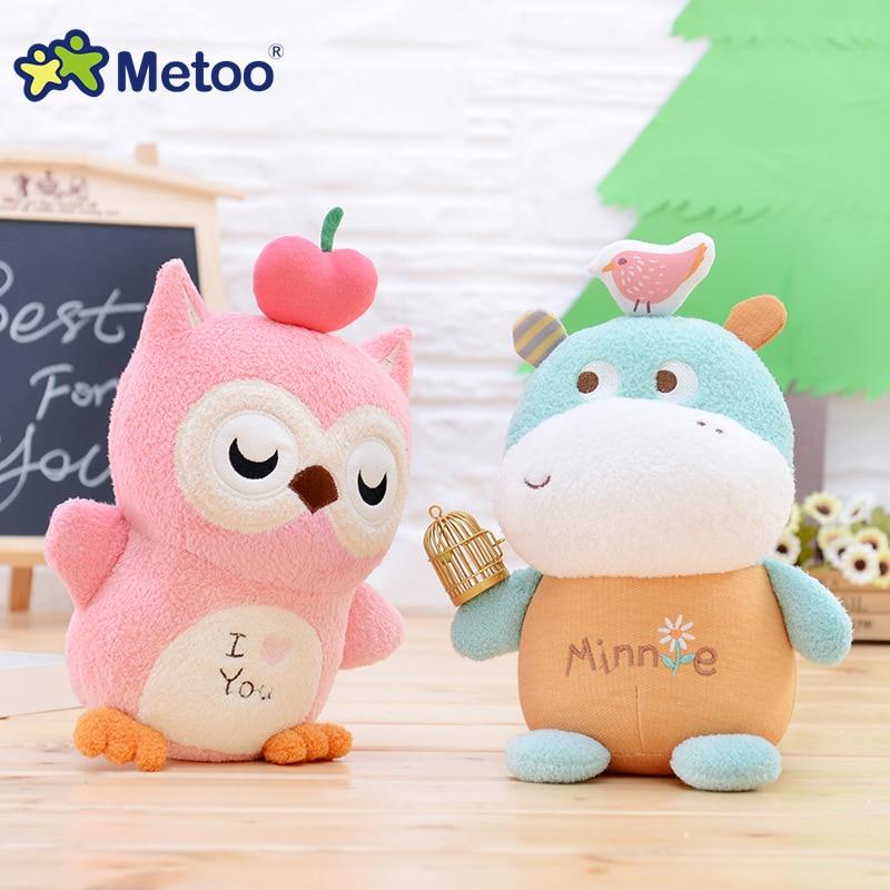 7 Inch Kawaii Plush Stuffed Animal Cartoon Kids Toys for Girls Children Baby Birthday Christmas Gift Owl Bear Horse Metoo Doll