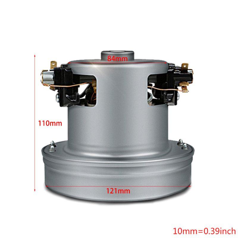 1200 Вт универсальный пылесос части двигателя для FC8202 FC8204 FC8256