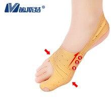 1 Uds. Meunster hallux valgus férulas para los dedos de los pies corrección ortésica pulgar zapatos hueso corrector de soporte pedicura pulgar cuidado de los pies