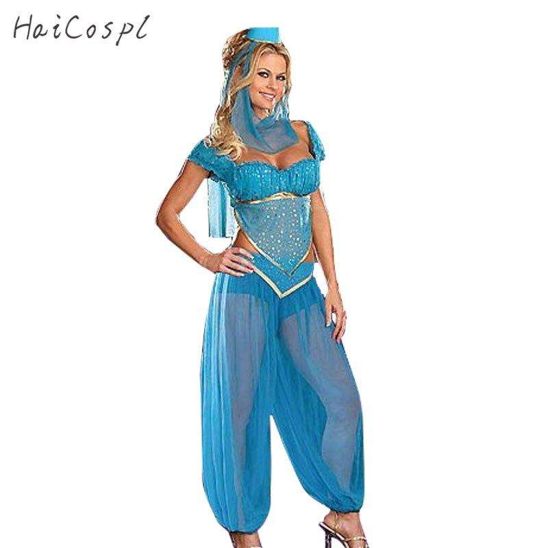 Plus Size XL Sexy Princess Jasmine Costume Adults Women Belly Dance Performance Arab Costume Carnival Halloween Costumes
