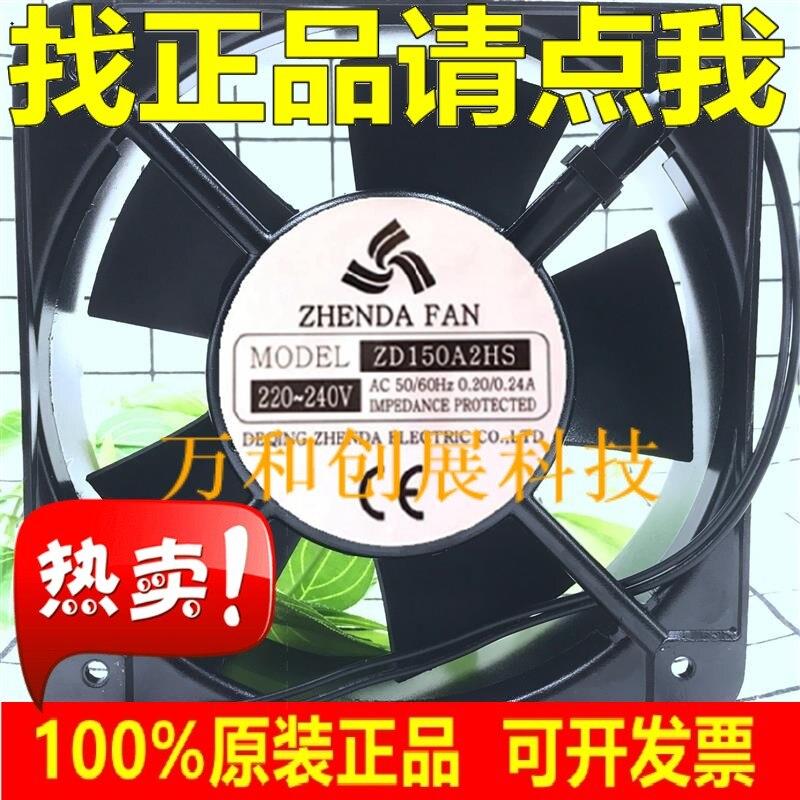 Ventilador ZHENDA 15050 15CM ZD150A2HS 220 ~ 240V