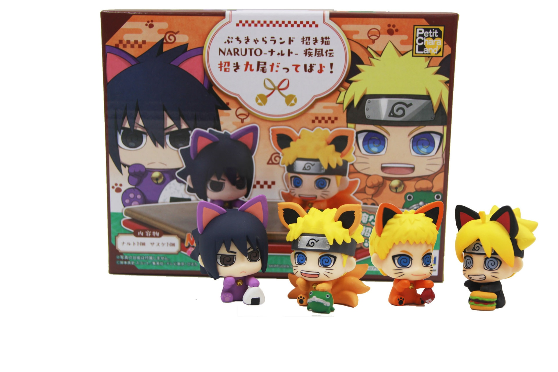 Anime uzumaki naruto boruto uchiha sasuke bonito cosplay fortuna gato collectible figura de ação modelo brinquedos