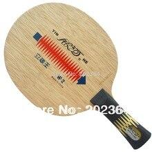 Yinhe W-2 W2 soporte de carbono rey hoja para raqueta de tenis de mesa de ping pong paddle bate