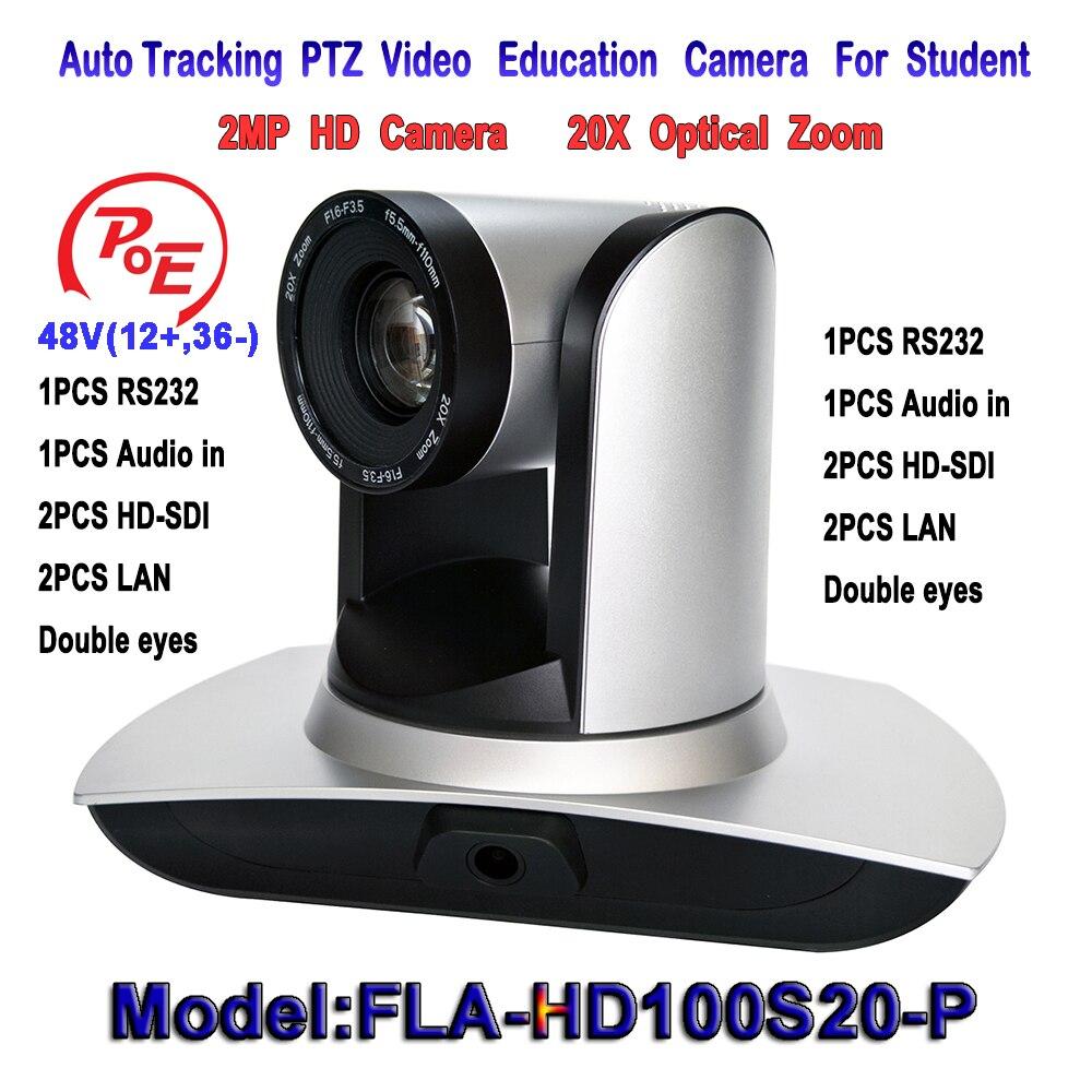 Cámara multimedia POE 2MP 20X-SDI PTZ IP Streaming con entrada de Audio simultánea/salidas RS232 y 3G-SDI-Color plateado