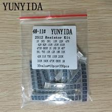 2512 Résistance SMD Kit Trousse 1ohm-1M ohm 5% 33 valuesX 10 pièces = 330 pièces Kit de bricolage